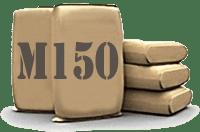 Купить сухую смесь М150 в Москве