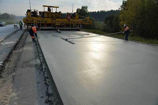 дорожный бетон в20