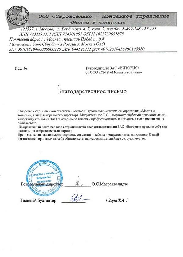 Почтовый адрес сбербанка россии в москве головной